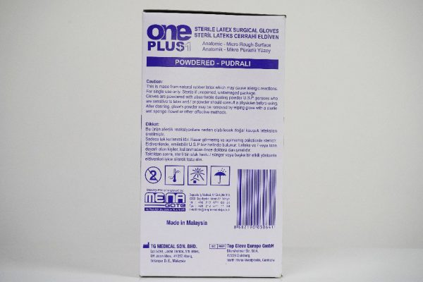 One Plus +1 Lateks Cerrahi Eldiveni Pudralı Toptan Satış Üretici (2)